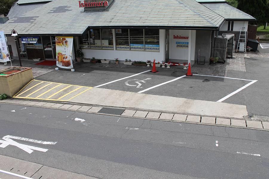玄関前に車イス専用の駐車スペースがあります。この写真の右手にも9台分の駐車場があります。店舗入口までは段差も傾斜もありません。