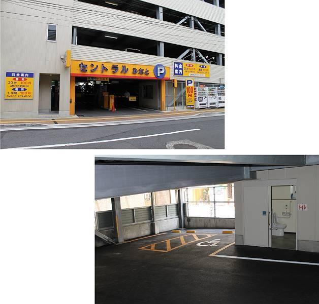 店舗に向かって右隣の建物がセントラルみなとパーキングです。1階に車イス専用スペースがあり、係の方が誘導してくれます。ここには身障者用トイレもあります。