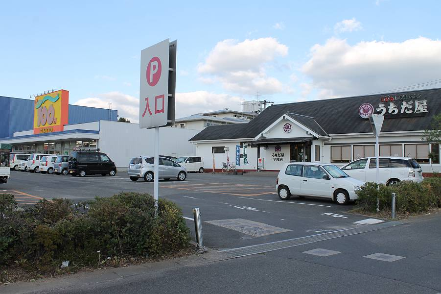 駐車場は店舗入口の正面に10台駐車可能です。隣接するダイソー前と道路をへだてたマックスバリュ側の駐車場も共同駐車場ですので利用できます。